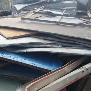 21ab6b7083285 Ceny farebných kovov a železného šrotu | CVIK